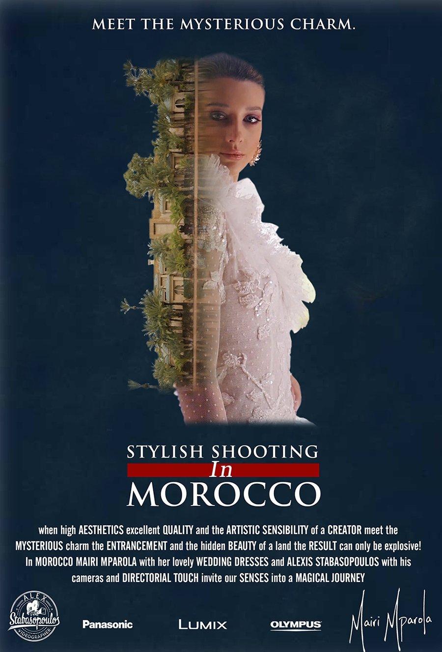 Stylish φωτογράφηση στο Morocco